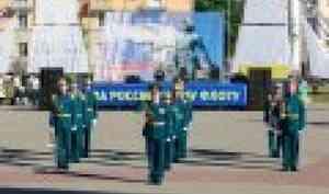 В День ВМФ Архангельске фестиваль военных  духовых оркестров  «Дирекцион-Норд»