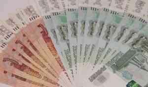 Архангелогородцы получили реальные сроки за мошенничество с субсидиями