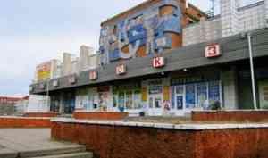 Состояние архангельского автовокзала удивило московских экспертов