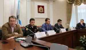 Праздновать День Военно-Морского Флота в Архангельской области будут четыре дня
