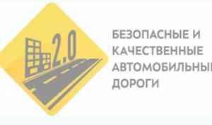 Дорога Костылево - Тарногский Городок: окончание ремонта близко