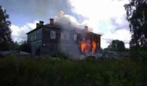 Статистика по пожарам в Архангельской области за 6 месяцев 2019 года