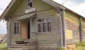 Старое здание сельского магазина в Плесецком районе превратится в музей