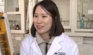 Корейские ученые исследовали на базе САФУ образцы ртути и беспозвоночных
