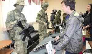 Архангельские росгвардейцы провели экскурсию для воспитанников социального центра