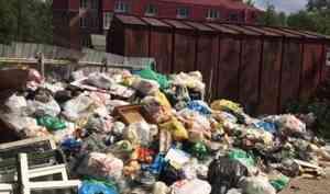 Кто должен убирать мусор в Архангельске?