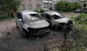 Подозреваемый в поджоге иномарки задержан в Архангельске