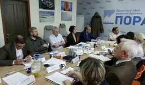 ПОРА помогает наладить взаимодействие Арктическим регионам
