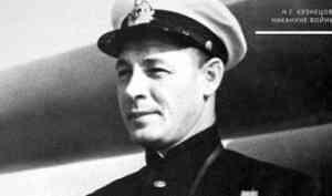 В Северном морском музее расскажут об адмирале Н.Г. Кузнецове