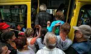 В администрации Архангельска предложили людям пережидать ЧП в автобусах