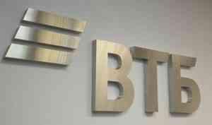 Банк ВТБ приступил к эмиссии кобейджинговых «Мультикарт» «Мир»-Maestro