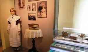 Ищите женщину: в усадьбе М.Т. Куницыной - новая выставка о жизни на рубеже XIX-XX веков