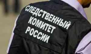 Инструктор архангельской автошколы признался в убийстве девушки