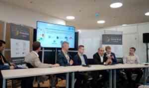 Команда САФУ на «Острове 10-22» обсудила с коллегами использование больших данных