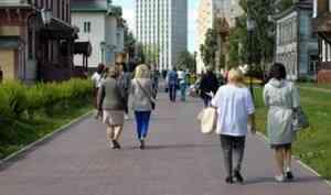 Синоптики рассказали о погоде в Поморье на выходные