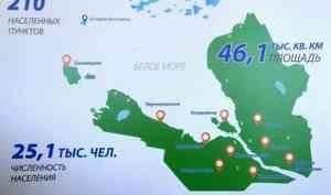 Приморский район сегодня отмечает 90-летие