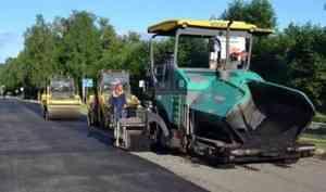 До конца октября в Архангельске отремонтируют улицы Поморская и Свободы