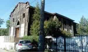 В реставрации Англиканской церкви в Архангельске произошла «задержка продолжения»