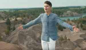 На кавер-песню северодвинца сняла клип московская компания