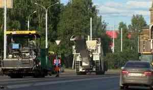 Почему ремонт дорог вАрхангельске затронул невсе самые «убитые» участки?