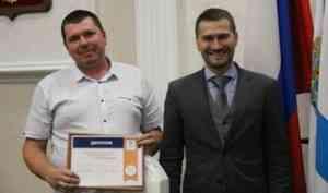В Архангельске подвели итоги конкурса «Лучший плотник»