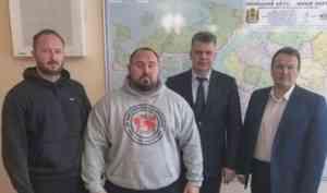 Архангельск примет чемпионат и первенство России по пауэрлифтингу