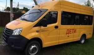У юных спортсменов поселка Шипицыно Котласского района - новый автобус