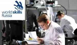 Пройдите подготовку по мировым стандартам Ворлдскиллс для профессионального долголетия