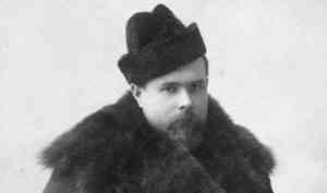 В Поморье пройдет день памяти полярного художника Александра Борисова