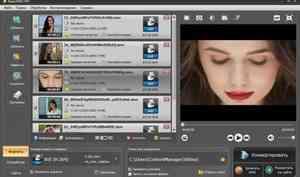 Удобство и комфорт для конвертирования видео