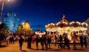 На акции «Ночь кино» в Архангельской области будут открыты 68 площадок