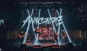 Группа Anacondaz отметит в Архангельске свой 10-летний юбилей
