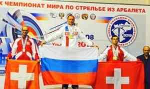 Новодвинский арбалетчик взял шесть медалей на чемпионате мира