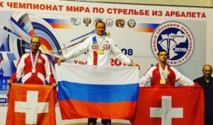 Станислав Кузнецов завоевал шесть медалей на чемпионате мира по стрельбе из арбалета