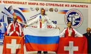 Новодвинец завоевал шесть медалей на чемпионате мира по стрельбе из арбалета