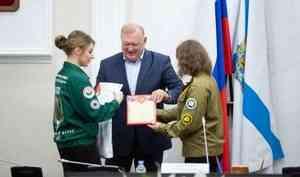 ВАрхангельске подвели итоги работы Всероссийского студенческого медицинского отряда «Коллеги»