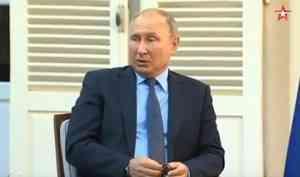 Путин впервые высказался о ЧП под Северодвинском