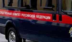 В Архангельской области задержали четверых «концертных» рекетиров
