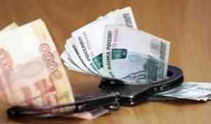 В Архангельске поймали последнего члена банды, которая вымогала деньги у местного организатора концертов