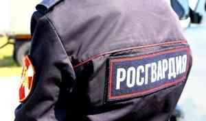 Сотрудники вневедомственной охраны Росгвардии задержали мужчину за нанесение побоев посетителям северодвинского бара