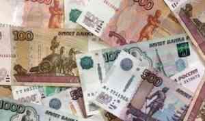 Архангелогородец выплатил 117 тысяч рублей алиментов, чтобы не лишиться водительских прав