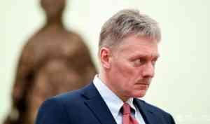 В Кремле назвали разговоры о радиоактивном облаке после взрыва в Неноксе абсурдными