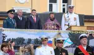 Северодвинский священник благословил на служение Отечеству курсантов учебного центра ВМФ России