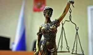 Присяжные совещались два дня: убийцы 18-летнего архангелогородца виновны