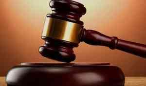 Сегодня коллегия присяжных вынесла вердикт поделу обубийстве Романа Кабачека