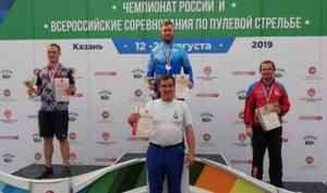 Команда северян взяла десять медалей начемпионате России пострельбе
