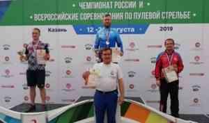 Стрелки из Поморья завоевали четыре золота, серебро и бронзу чемпионата России