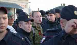 На двоих — 1600 рублей: Древарха и Александра Пескова оштрафовали за события 17 августа на Шиесе