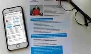 Ольга Горелова приглашает предпринимателей подписаться на телеграм-канал