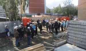 «Аквилон Инвест» представил северянам новые проекты в Архангельске